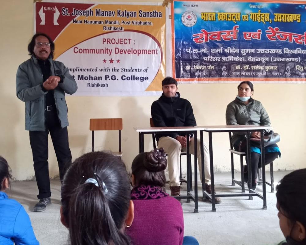 community-development-3
